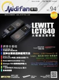 第 94 期電子雜志